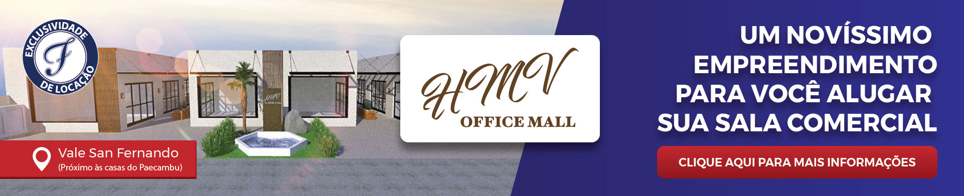 HMW Office Mall