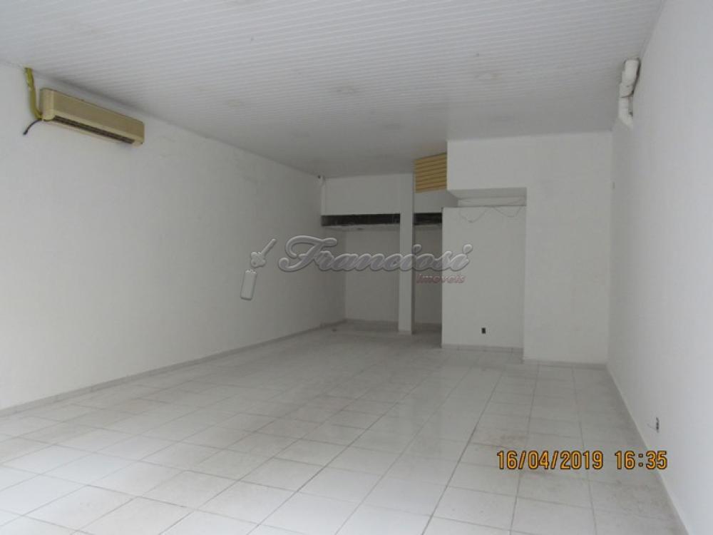 Alugar Comercial / Salão Comercial em Itapetininga apenas R$ 12.000,00 - Foto 1